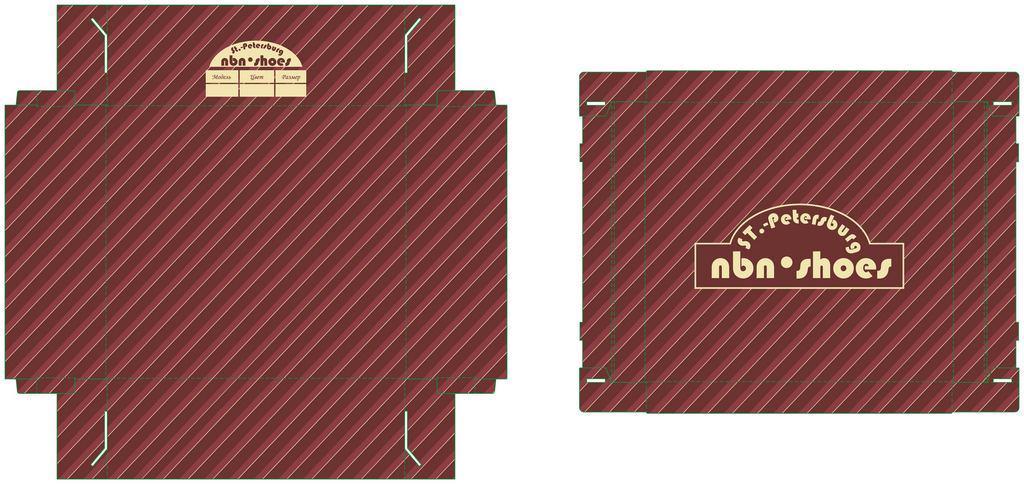 Коробка для обуви (конструкция крышка-дно) (развертка)