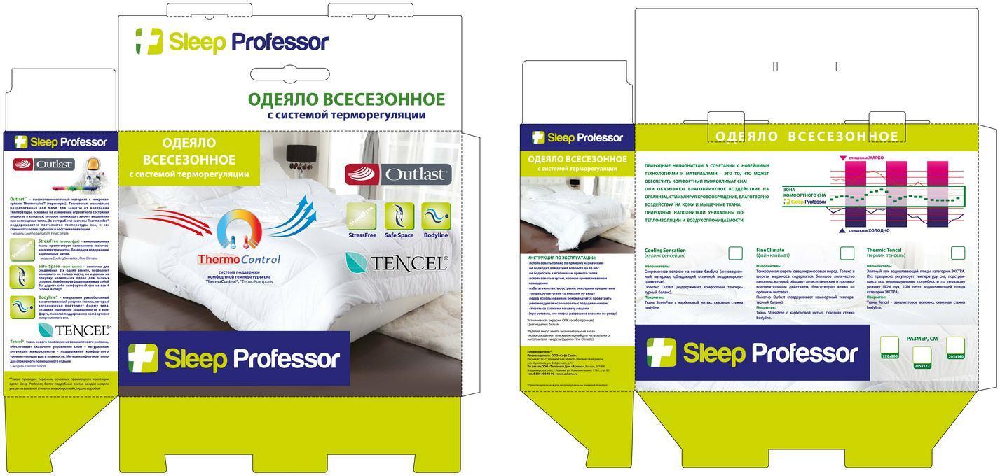 Коробка для подушки из микрогофрокартона (развертка)
