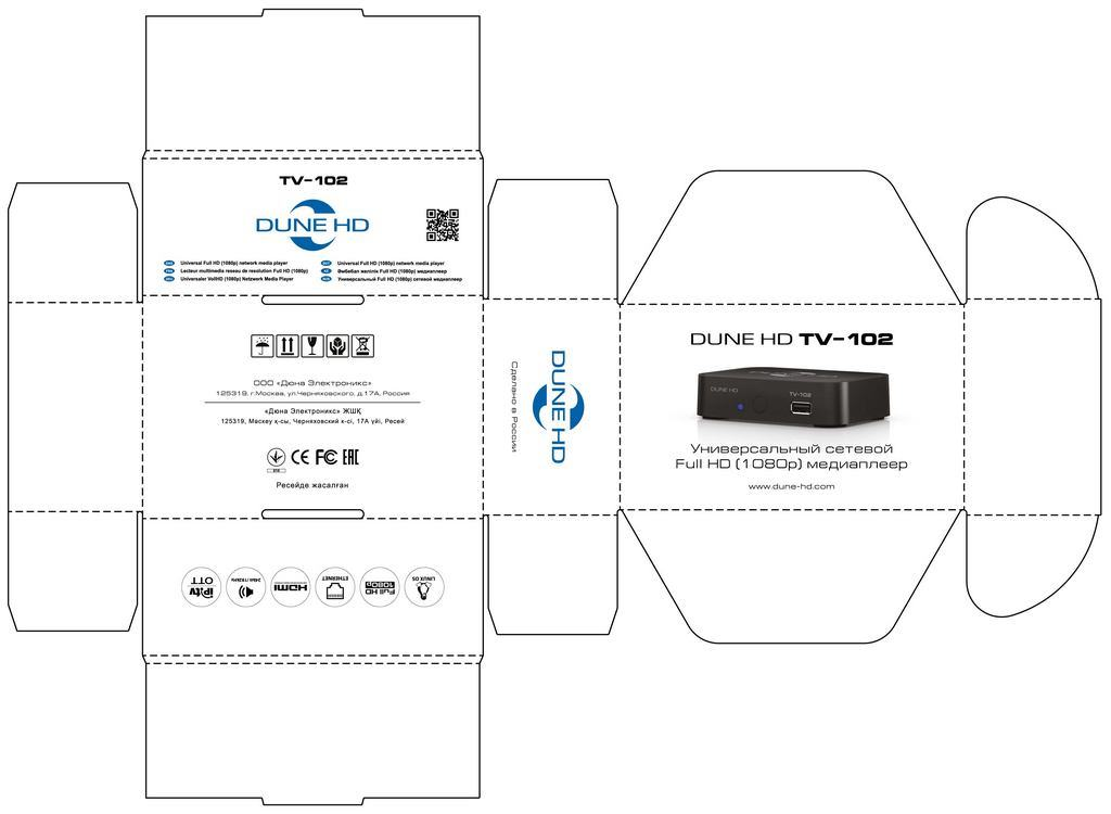 конструирование и дизайн упаковки