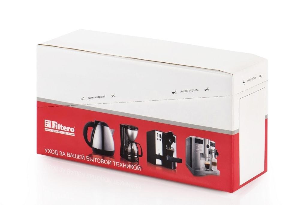 Коробка для таблеток для посудомоечной машины - вид сбоку