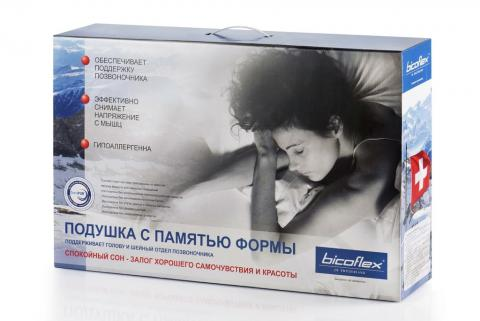 Коробка для подушки