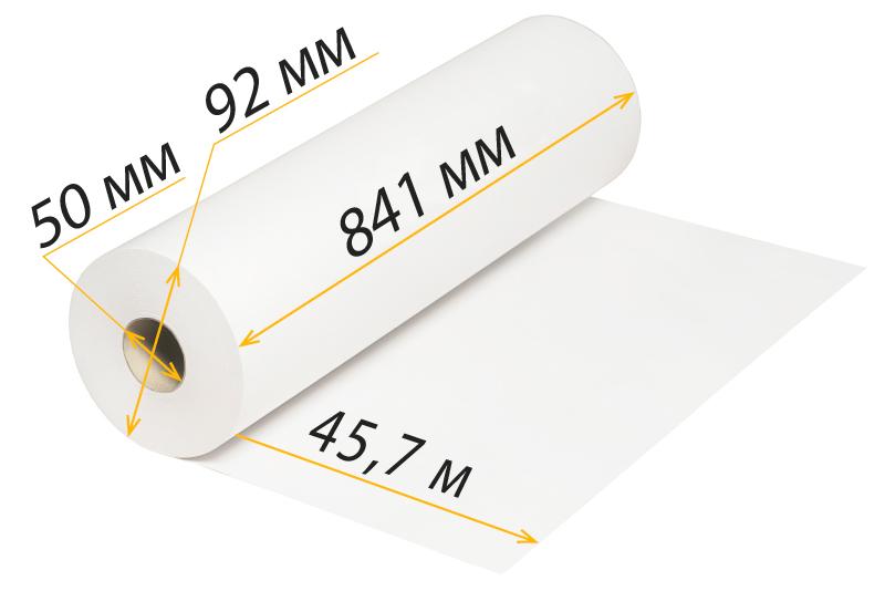 Формат А0 - 45,7 метров