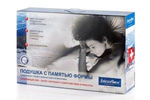 Индивидуальная упаковка для подушки