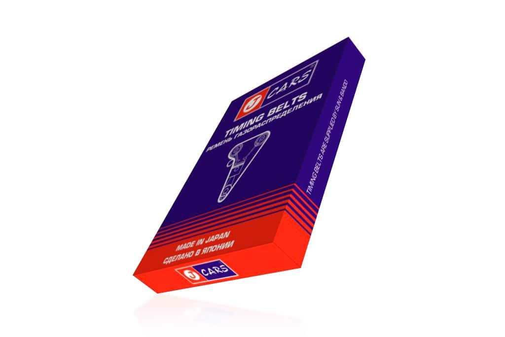 Упаковка для автозапчасти