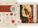 Коробка для осетинского пирога - развертка