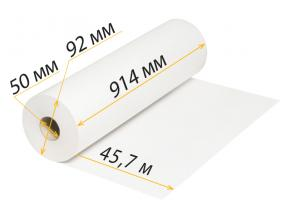 Бумага А0+ - 45,7 метров
