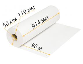 Бумага А0+ - 90 метров