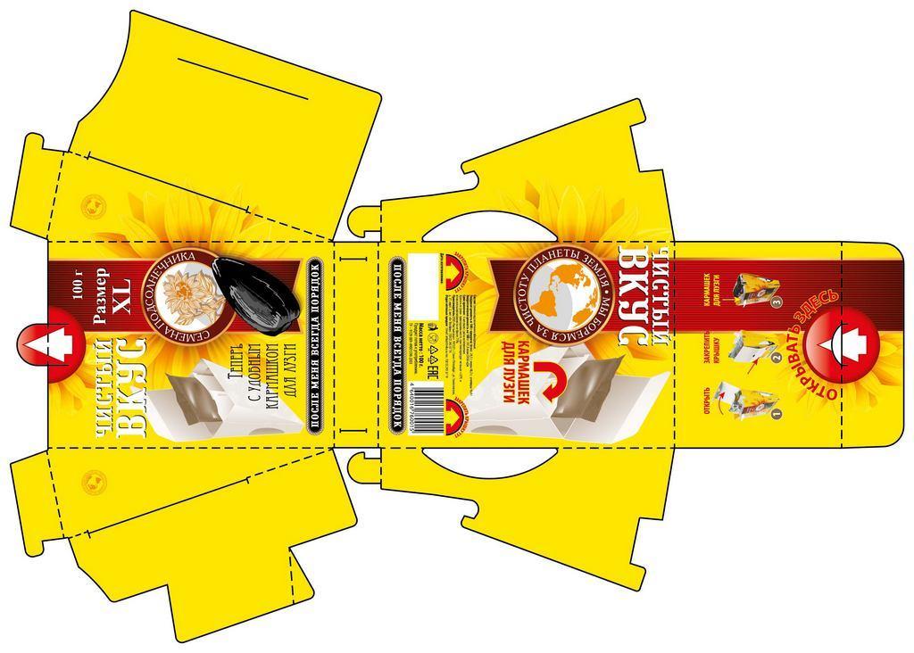 Упаковка для семечек- развертка